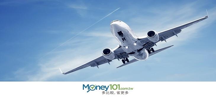 如何善用你的飛行哩程數?