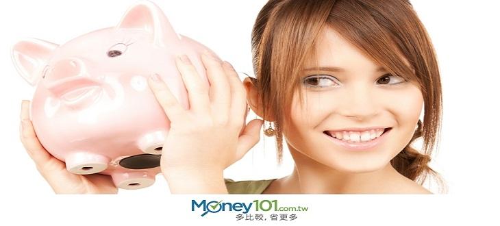 小資族理財術  選對信用卡享受生活