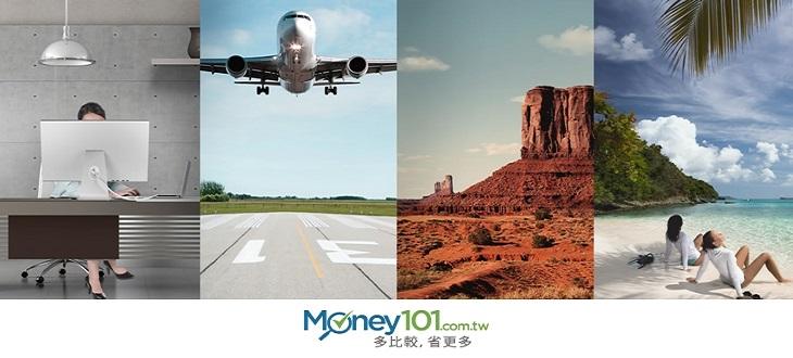 旅行,可以教你的理財 10堂課