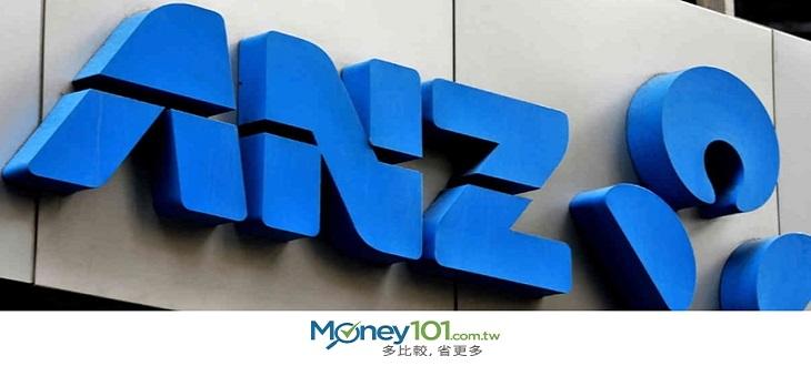 澳盛信用卡權益調整 三個項目微調