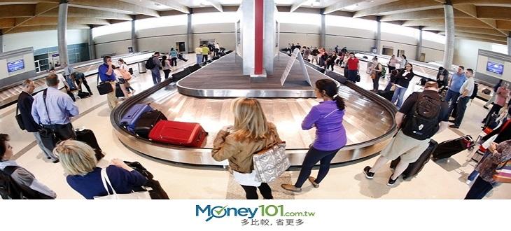 行李遺失或延誤之理賠,出國旅遊必備SOP