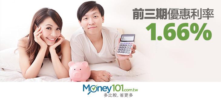 申辦信用貸款 3大攻略  通過核貸的關鍵