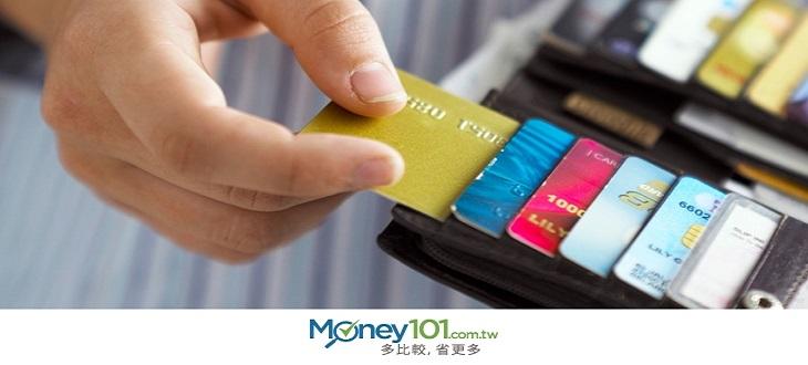 【信用卡大解密】申請信用卡的條件?