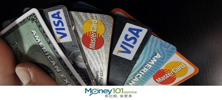 掌握3個原則,信用卡比較更快速
