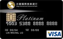 兆豐 白金卡-visa