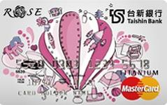 台新 夢想玫瑰卡-01