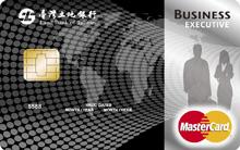 土地銀行 白金商務卡
