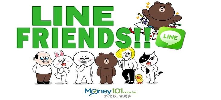 【信用卡精選】富邦數位生活LINE FRIENDS卡