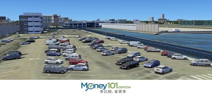 2014機場停車比較-blog