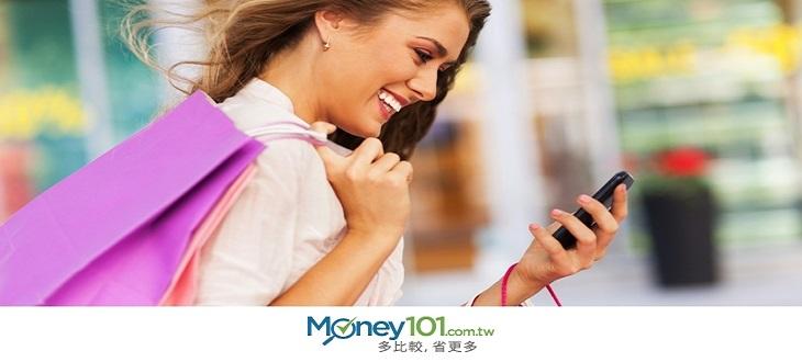 2014年底網購戰,各平台刷卡優惠比較