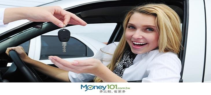 汽車貸款或個人貸款,你該選哪一個?