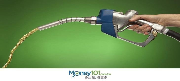 【信用卡大解密】快速弄懂加油優惠與限制