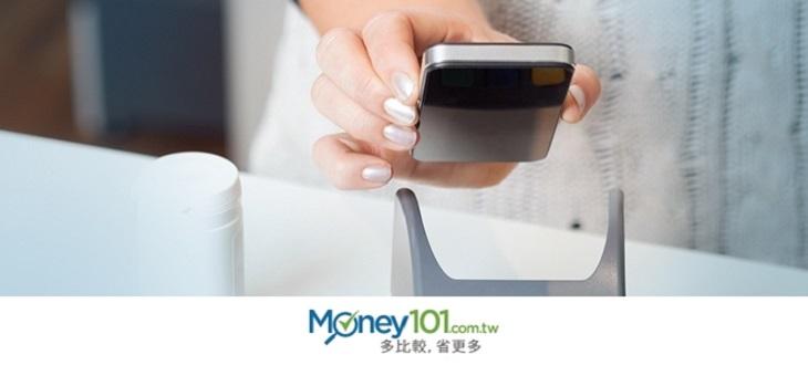 手機如何變錢包?二大疑問立即解答