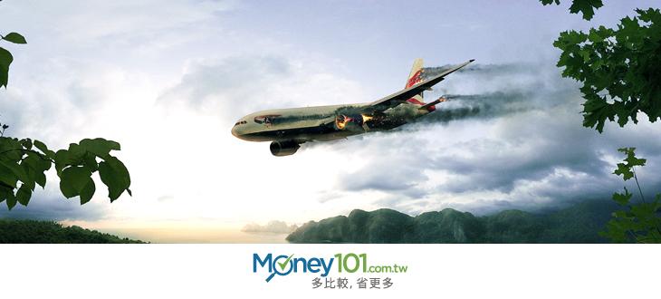 【INFOGRAPHIC】10項觀念,提高搭飛機的安全性