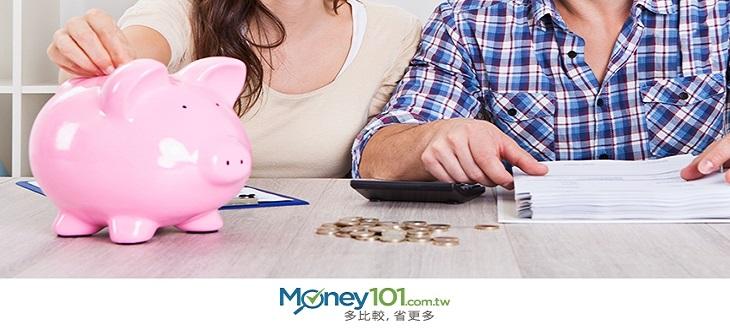 簡單理財公式,讓自己有錢的7個秘訣