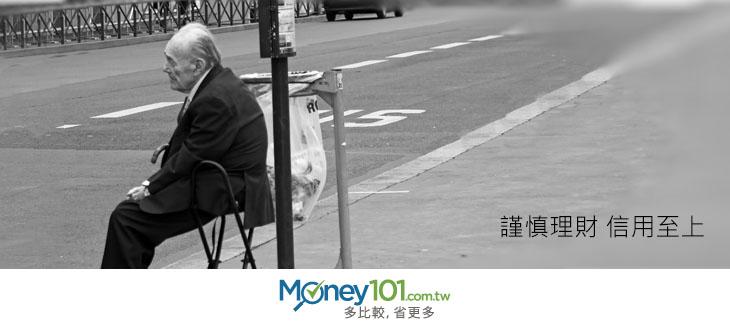 如何規劃退休金?退休人士的三大必備守則