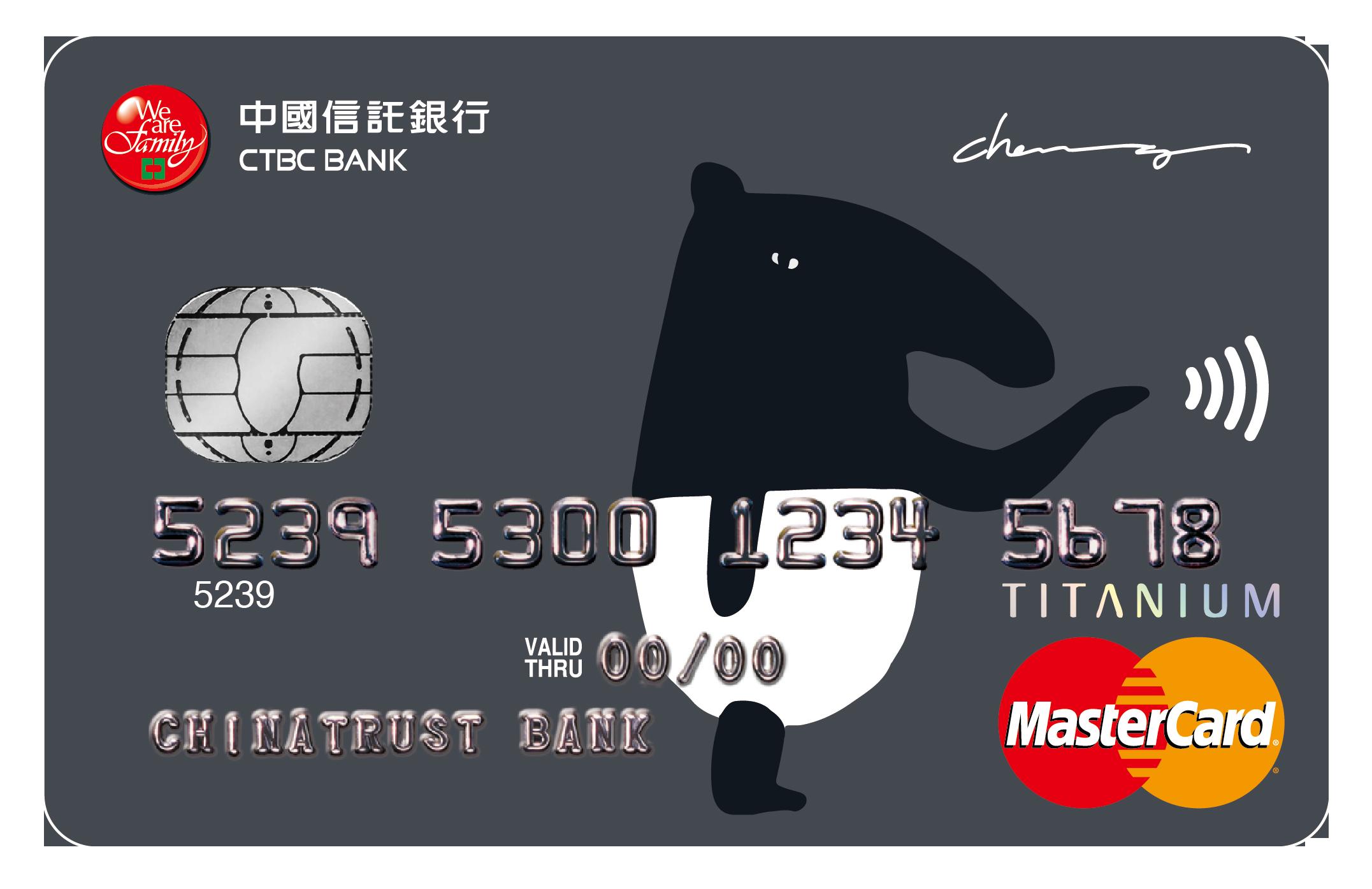 中國信託酷玩卡