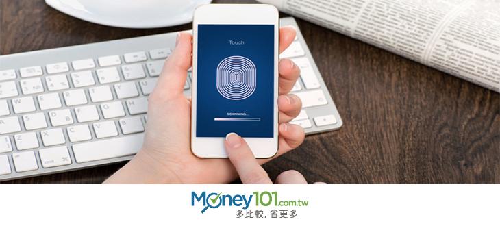 MasterCard新技術—眨眼刷卡完成付款