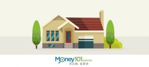 房貸族的省息選擇  比較花旗銀行四種貸款