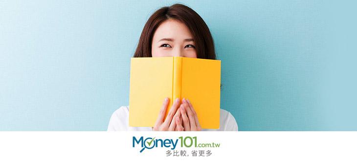 多讀書,內化腦袋與投資功力