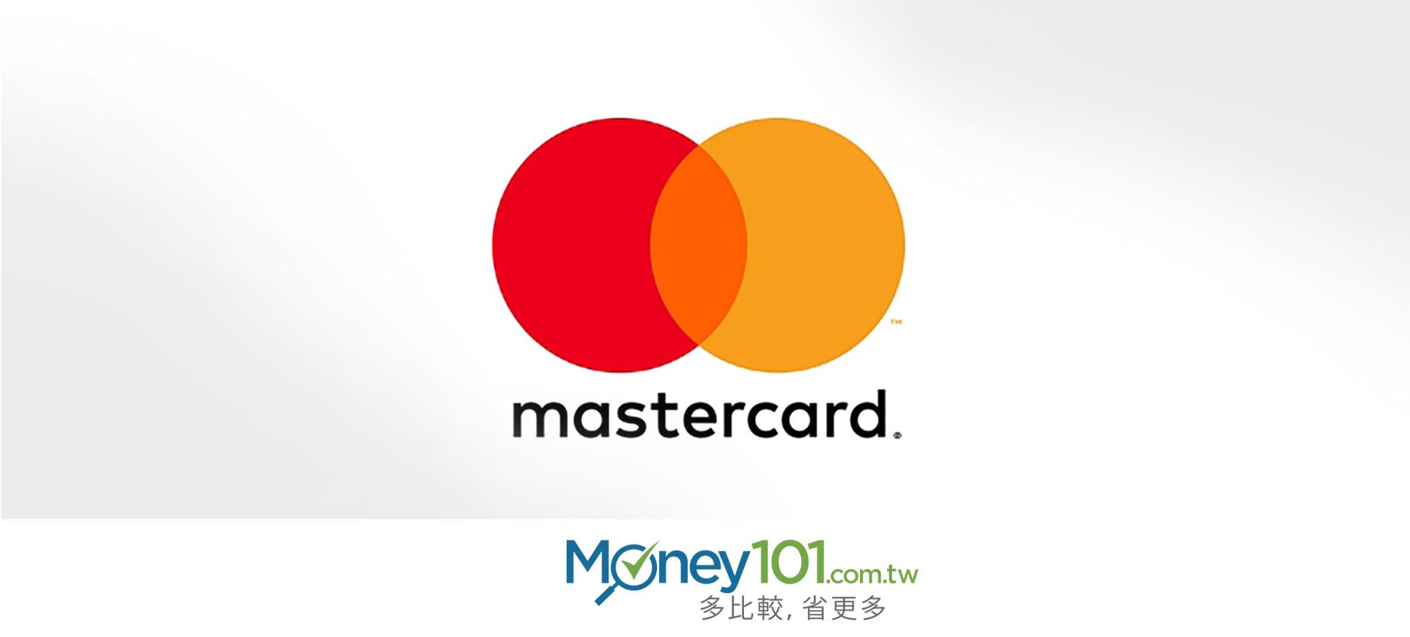 強化行動支付技術,MasterCard 收購英國公司 VocaLink