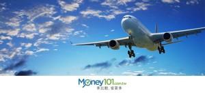 10 元換取 1 哩,「國泰世華長榮航空聯名卡」9 月發卡