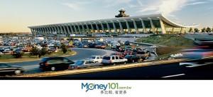 11 月 1 日生效,元大更改信用卡機場外圍停車優惠