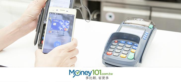 付款不需再用實體卡,9 萬個消費點可使用「HCE 行動支付服務」