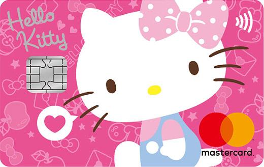 華南Kitty卡