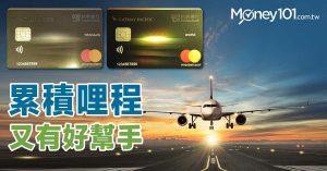 台新銀行國泰航空飛行聯名卡上市,一併搶攻高資產客群