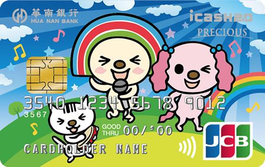 card-icash-2