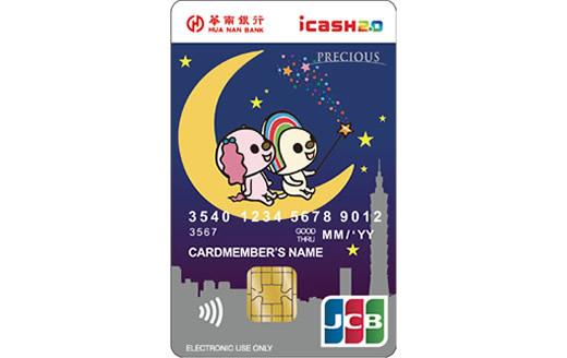 card-icash-3