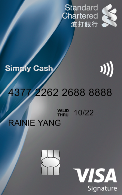 SCB-CashBack-Card