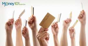 理財大體檢—信用卡健檢三秘訣
