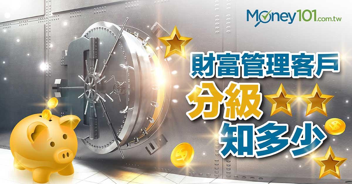 wealth-management-account-1