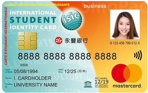 國際學生證Debit卡