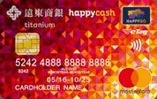 遠東商銀 快樂信用卡