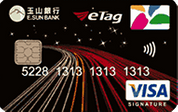 玉山銀行 eTag 悠遊聯名卡