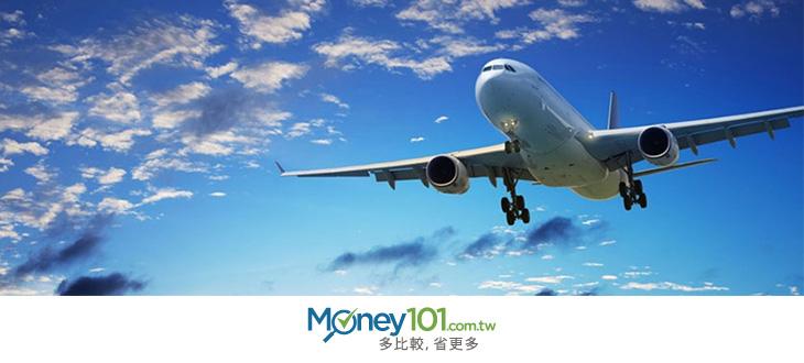 華航推「樂 GO」迎戰廉價航空,購票前請多比較