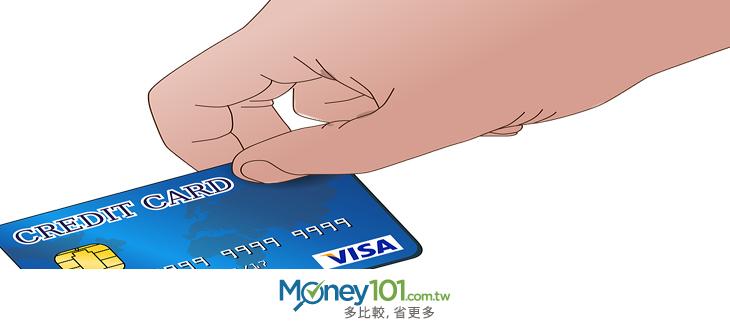 到便利商店刷卡消費  加速現金或里程回饋