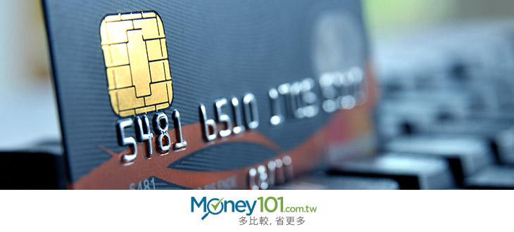 【2016 信用卡系列】國內、海外刷卡現金回饋彙整